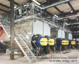 Промышленный котел Condor тип HS