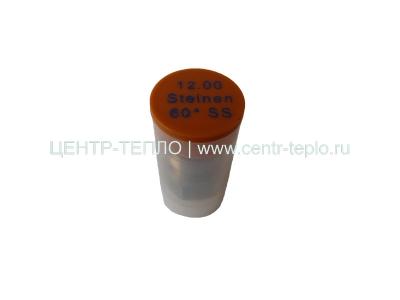 Форсунка жидкотопливная SS 60 12,00 GPH Steinen без фильтра