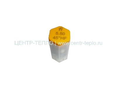 Форсунка жидкотопливная HF 45 5,5 GPH Fluidics с фильтром