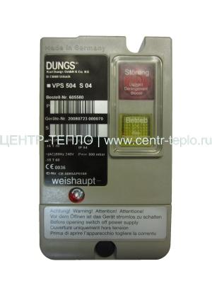 Контроль герметичности VPS504